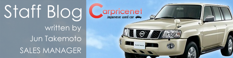 JapaneseUsedCar CarPriceNet